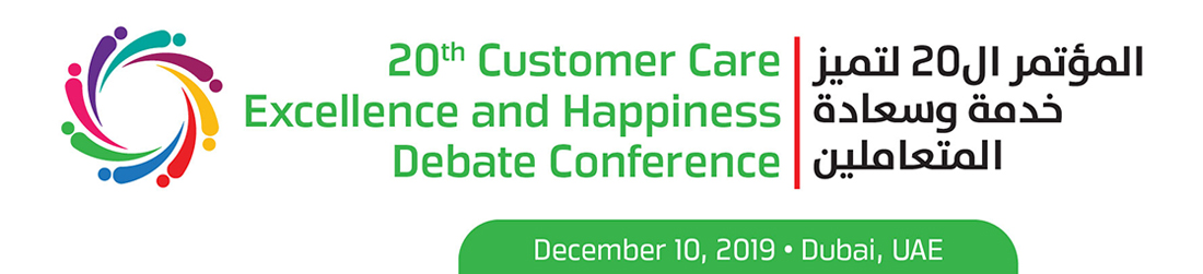 20th Customer Care Excellence and Happiness Debate Conference