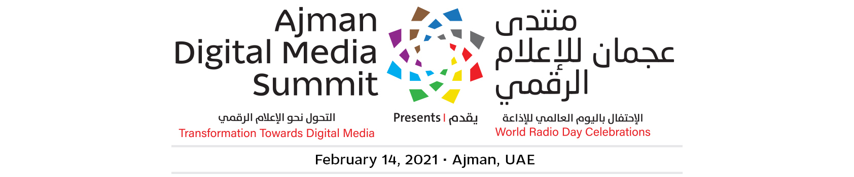 Ajman Digital Media Summit