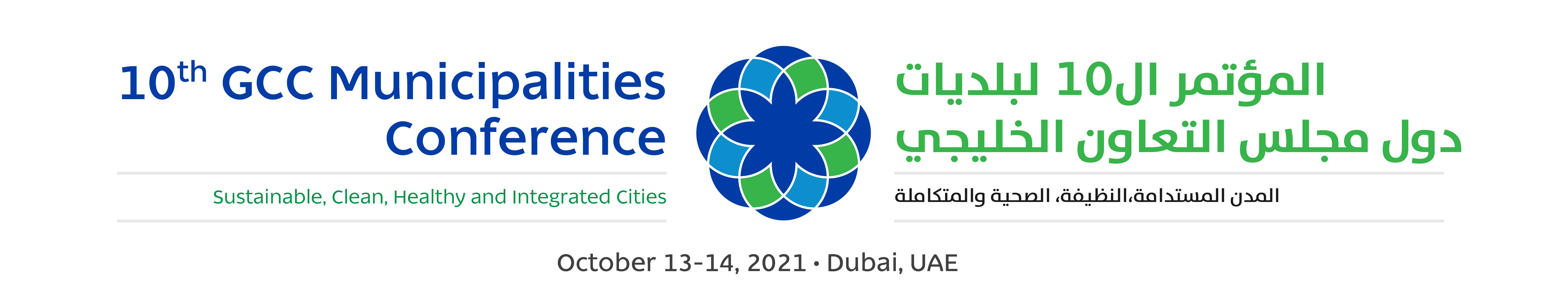 10th GCC Municipalities Clean and Healthy Cities Conference