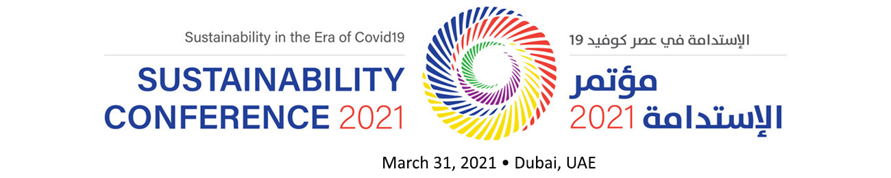 Sustainability Conference 2021
