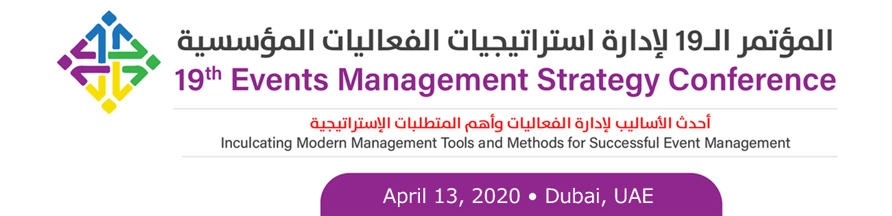 19th Events Management Strategy Conference