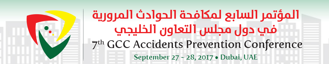 7th GCC Accidents Prevention Conference
