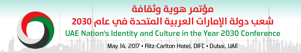UAE Nation's Identity and Culture in the Year 2030 Conference