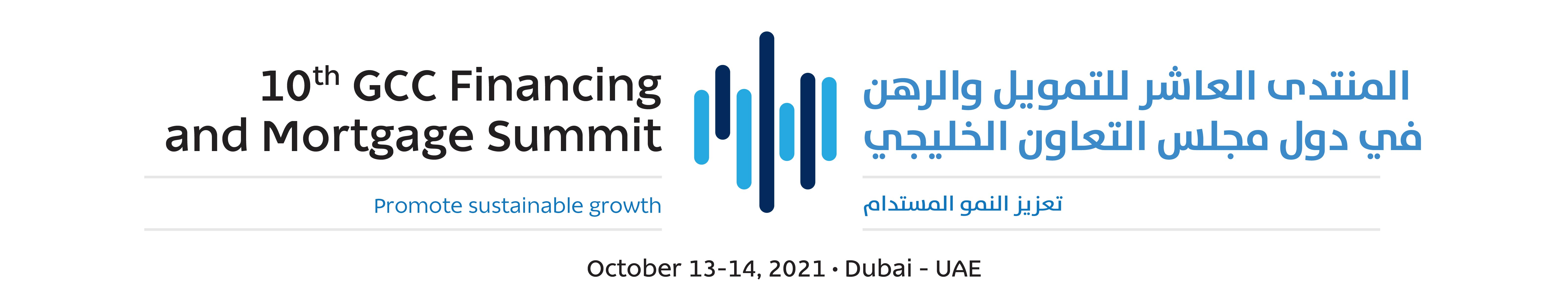 10th GCC Real Estate Financing and Mortgage Summit
