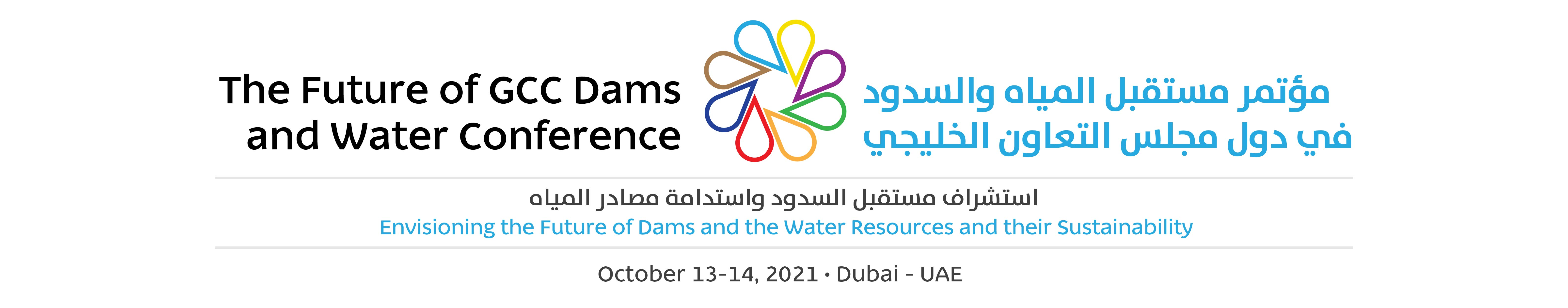 The Future of GCC Dams and Water Conference